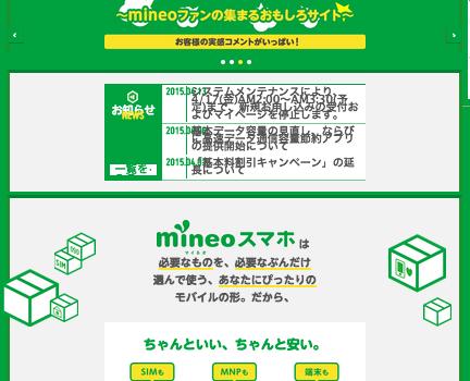 スクリーンショット 2015-04-15 10.36.50
