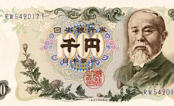 Series_C_1K_Yen_Bank_of_Japan_note_-_front