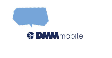 dmm_mobile
