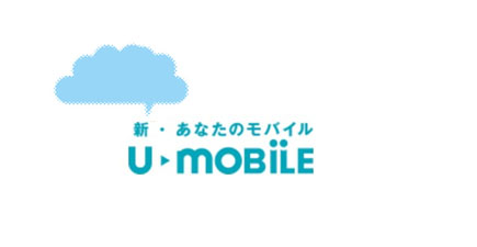 umobile_comment