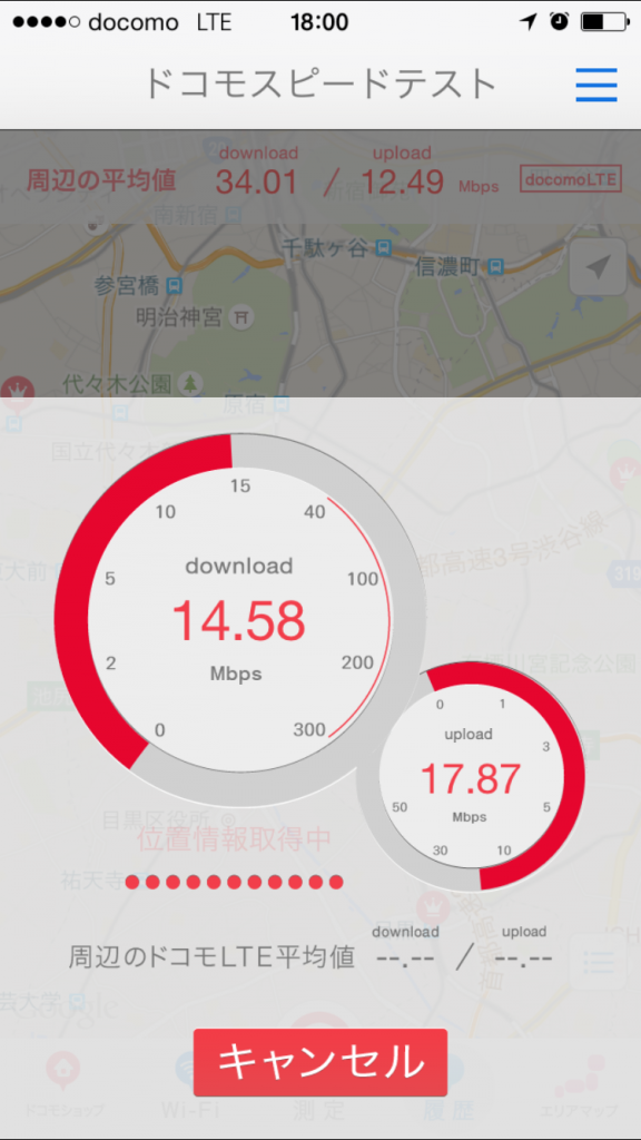 U-mobile通信速度測定テスト2015/09/26 18:00