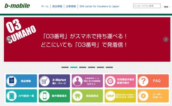 スクリーンショット 2015-04-24 10.42.01
